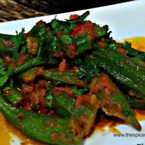 satay and okra pickle  recipe